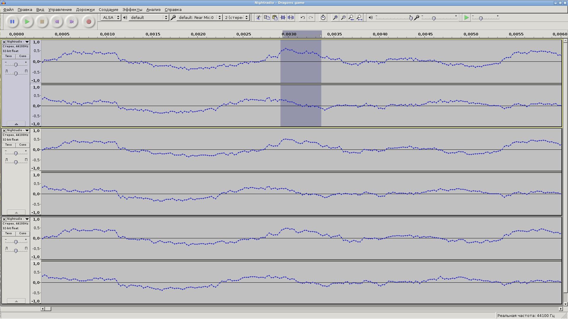 Сверху вниз: оригинал стереофонической записи (WAV, без потерь), первая копия (MP3, 128 кбит/с, стерео), вторая копия (те же параметры). Обратите внимание, в частности, на то, как раз от раза стираются и деформируются пики.