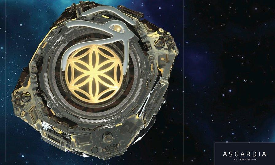 Asgardia: первый спутник.