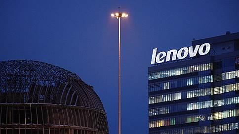 ФАС России завершила проверку Lenovo и HP