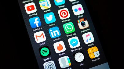 Телеканал «Пятница» подал иск о защите репутации против пользователей социальной сети Facebook.