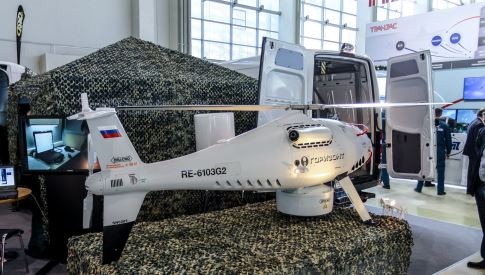 Беспилотник вертолетного типа готовят к испытаниям в России.