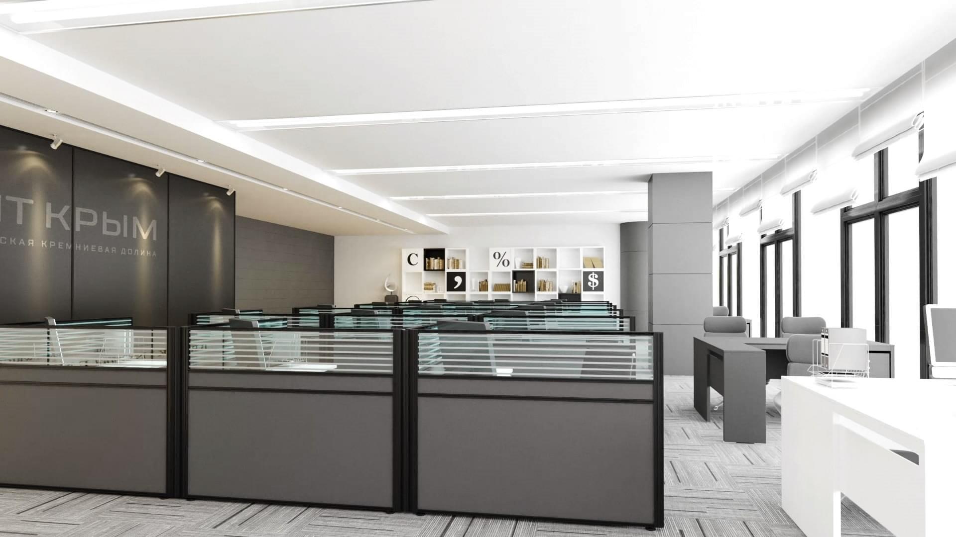 Новый технопарк «ИТ КРЫМ» - идеальная площадка для ИТ-компаний и их сотрудников?