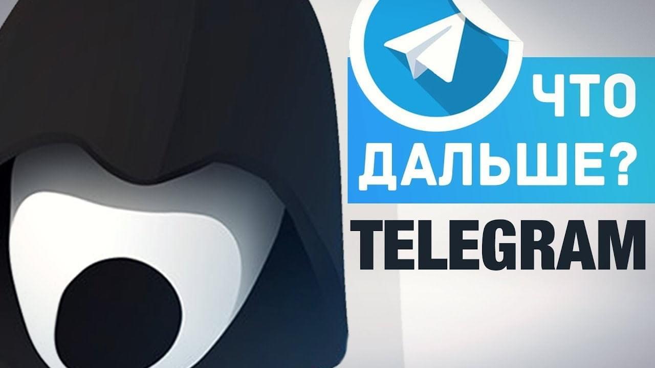 Telegram запустит Telegram Passport