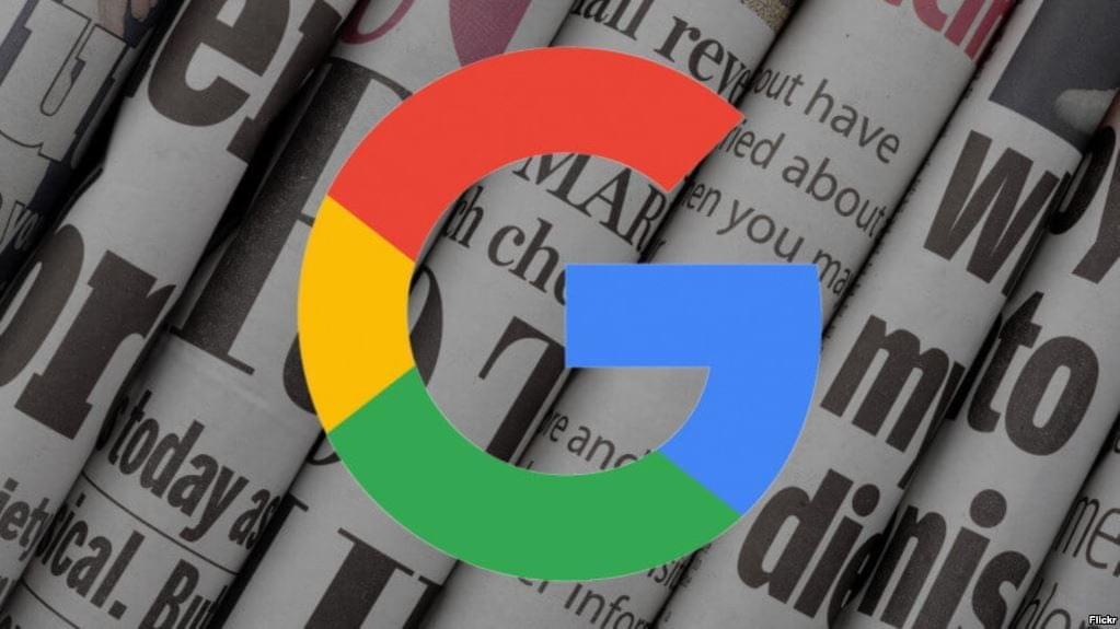 """""""Google Новости"""" - новостной агрегатор"""