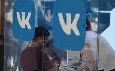 """ВКонтакте"" запускает сервис VK Pay"