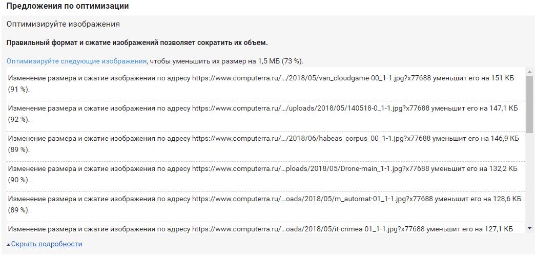 https://www.computerra.ru/