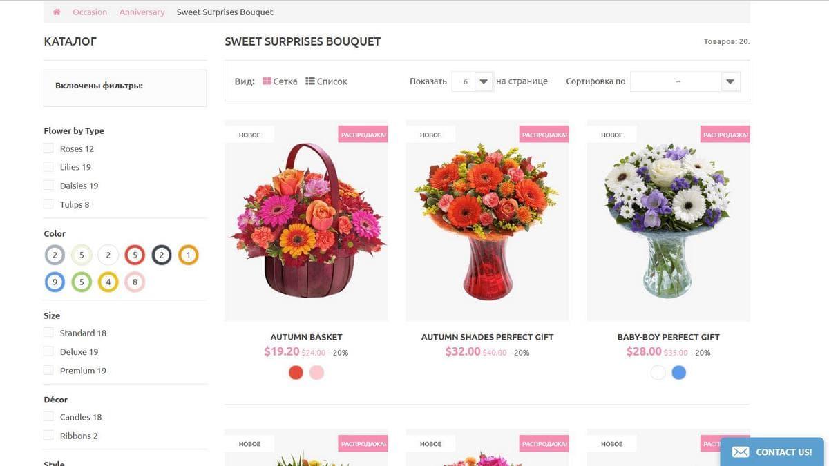 Цветочный интернет-магазин на PrestaShop с шаблоном от TemplateMonsters готов