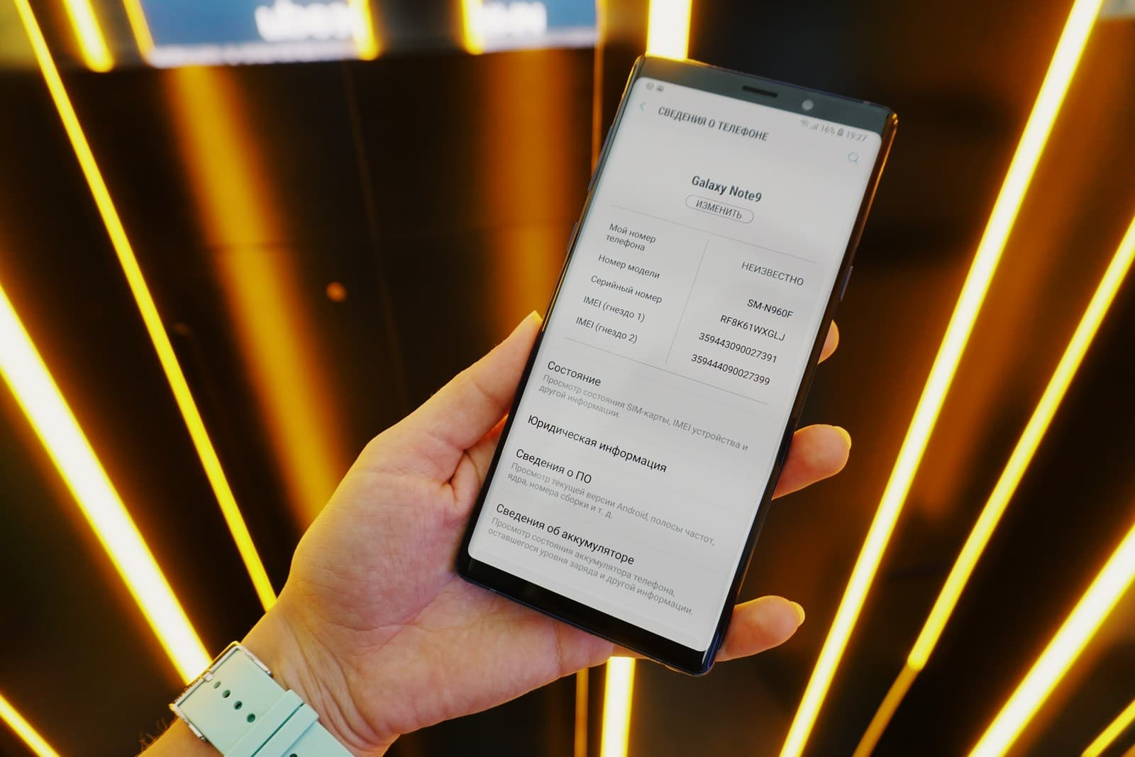 Батарея Galaxy Note9