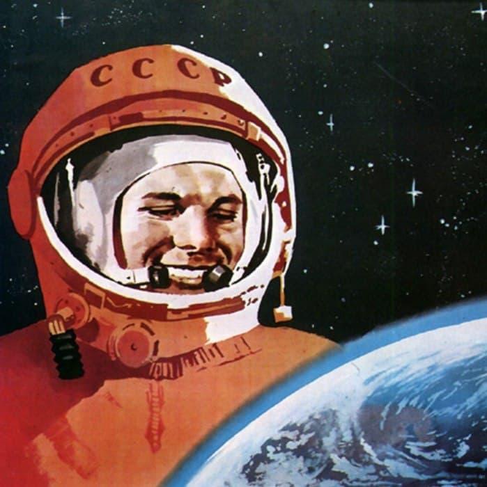 Начало освоения космоса