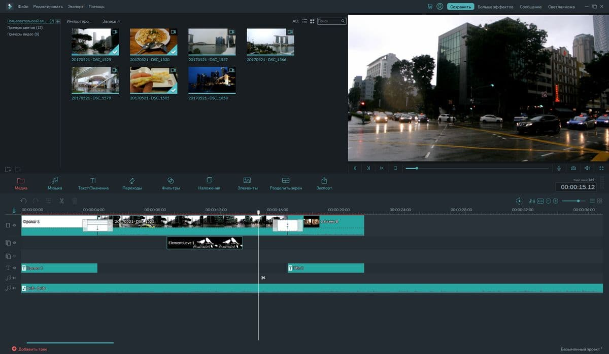 Filmora Video Editor