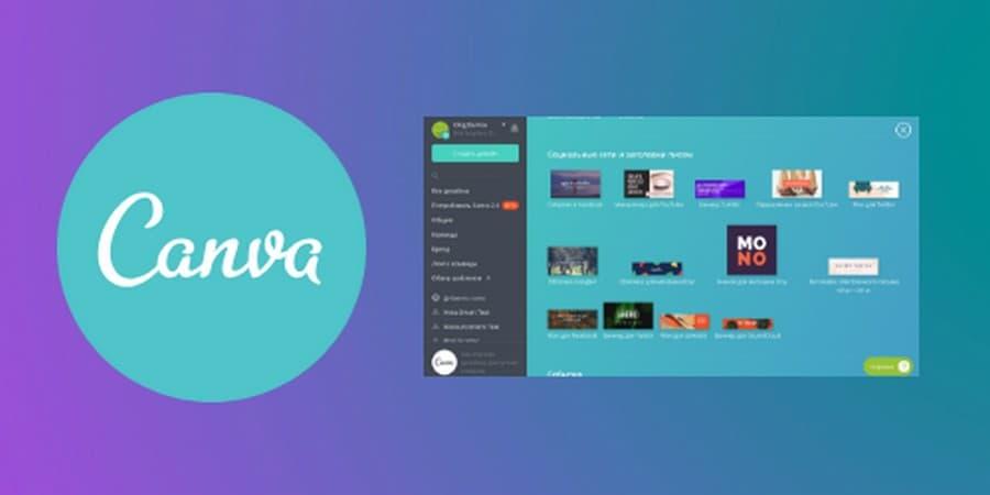 Canva превращает презентации в сайты