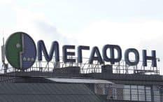 «Мегафон» подал в суд на Hewlett Packard