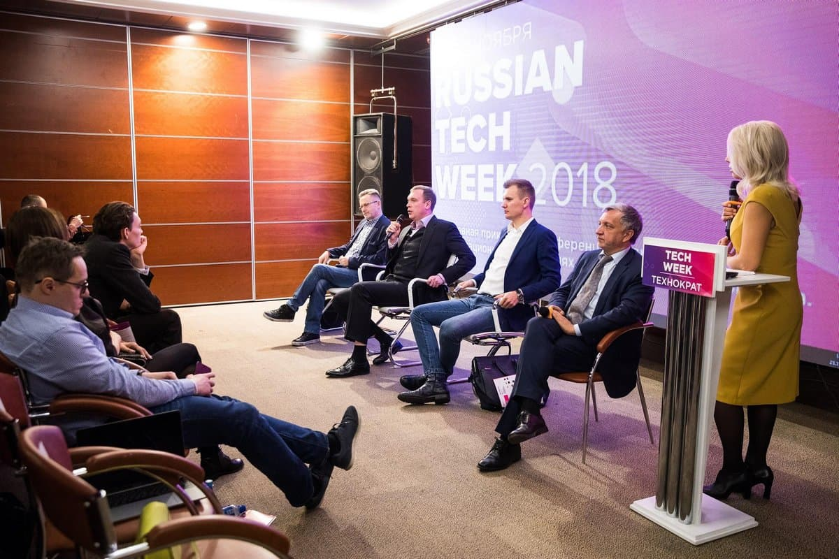 В Москве прошла большая конференция, посвященная инновационным технологиям — Russian Tech Week 2018