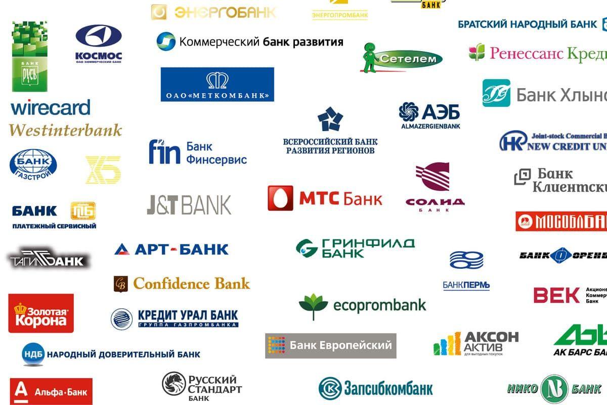 Синхронизация приложений учета финансов с банками. Насколько это безопасно и удобно?