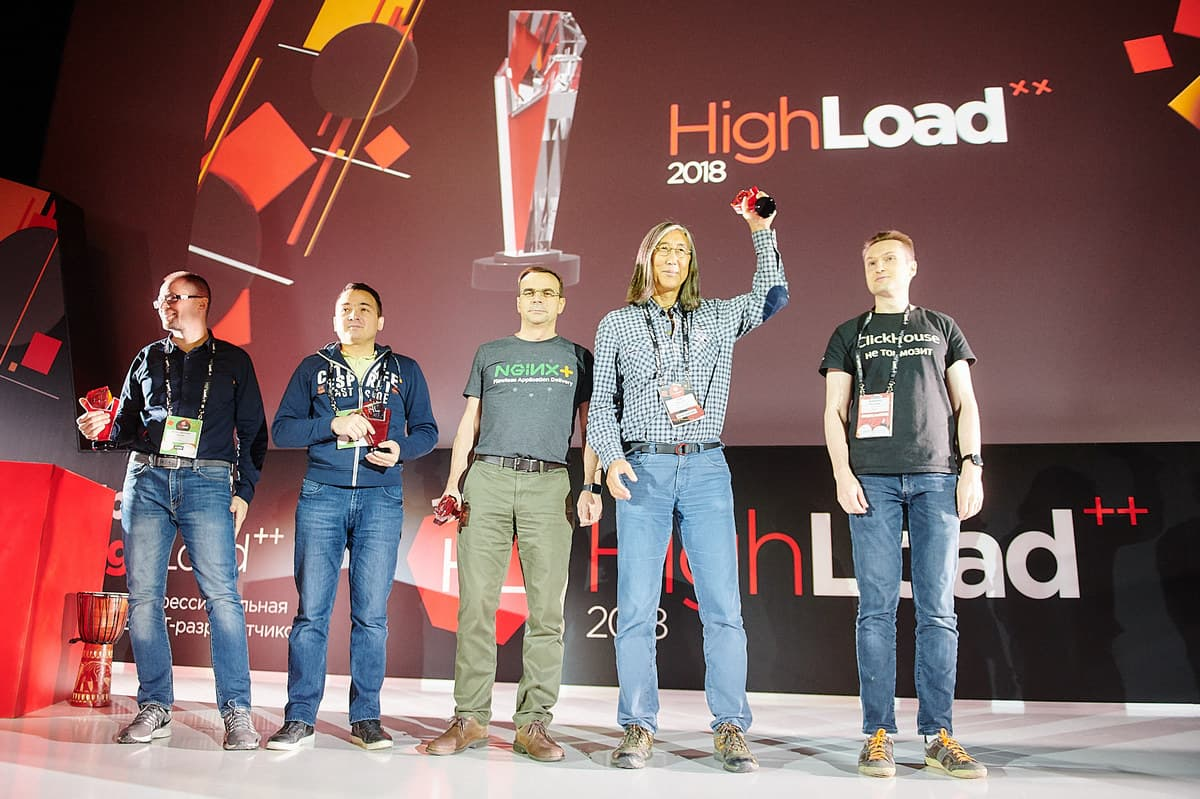 Премии Highload++