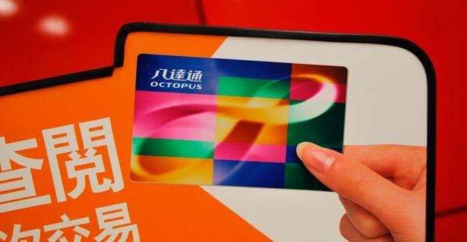 Проезд в гонконгском метро можно будет оплачивать при помощи QR-кода