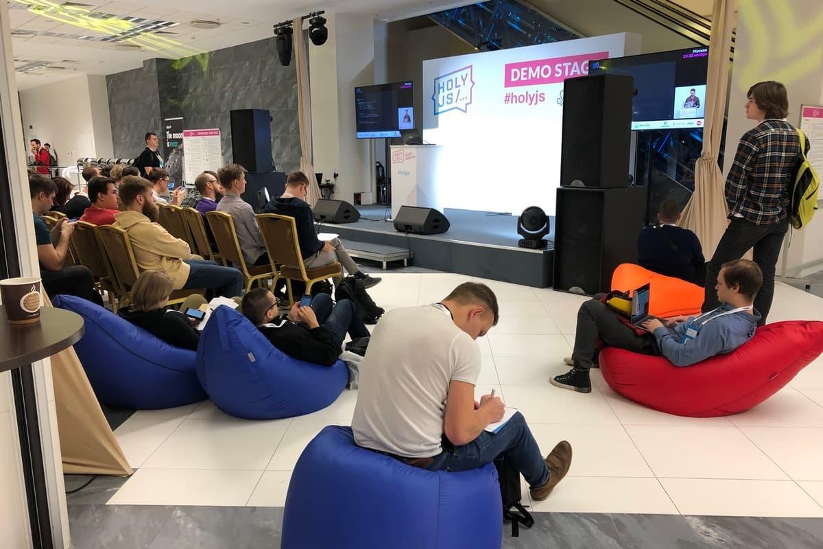 Конференция HolyJS 2018 Moscow