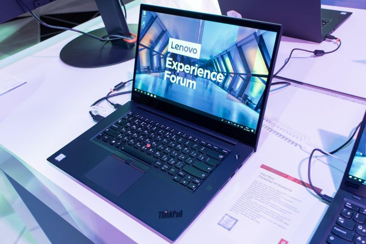 ThinkPad X1 Carbon (6th Gen) и ThinkPad X1 Extreme.