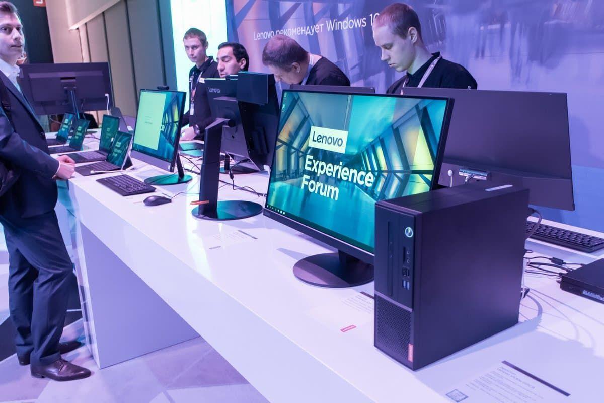 Lenovo Experience Forum
