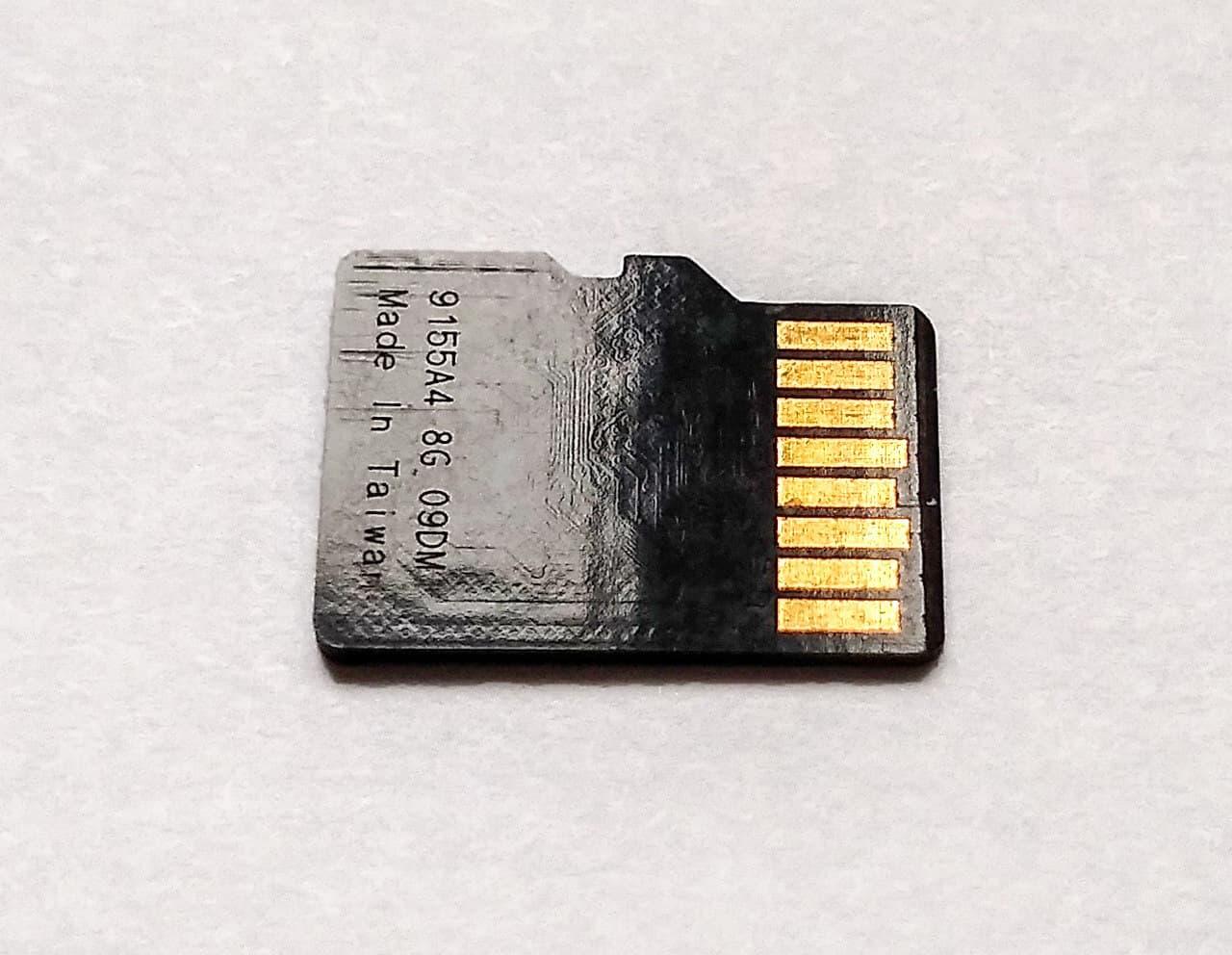Дорожки на карте microSD