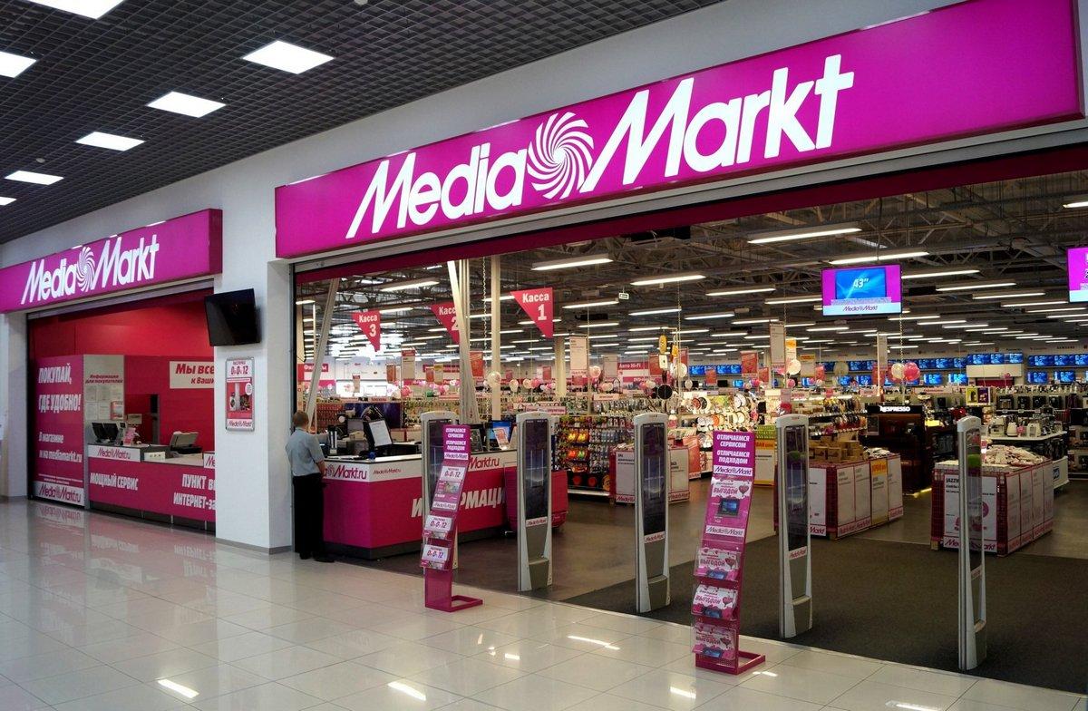 Российское подразделение MediaMarkt