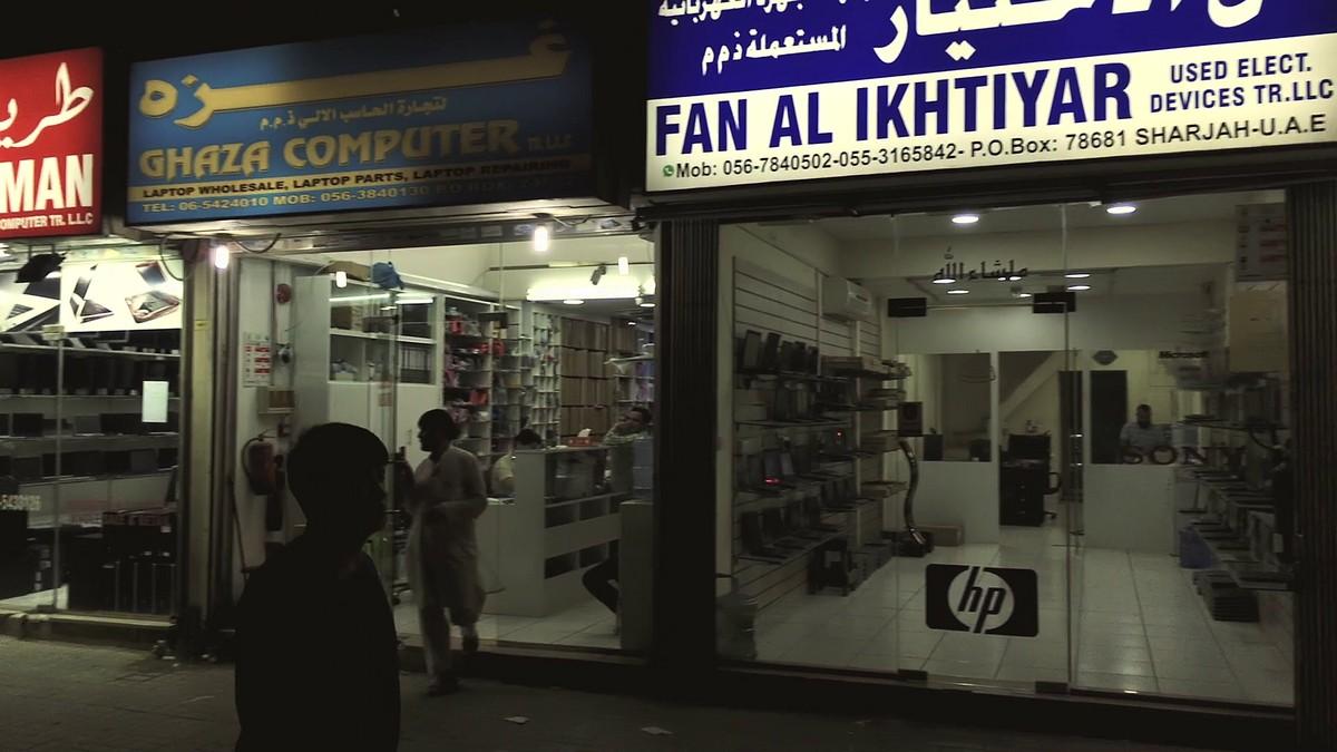 Интернет магазин электроники в эмиратах вилла за криптовалюту Шарджа Аль-Битна