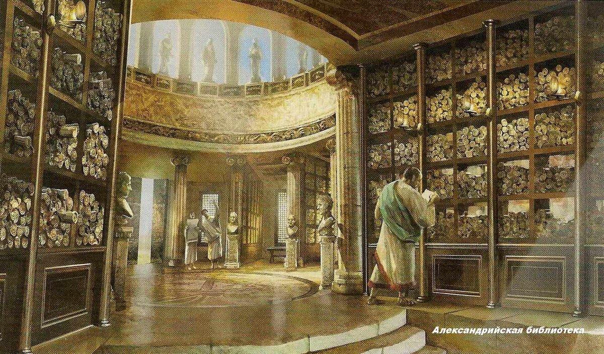 Первые библиотеки Вавилона