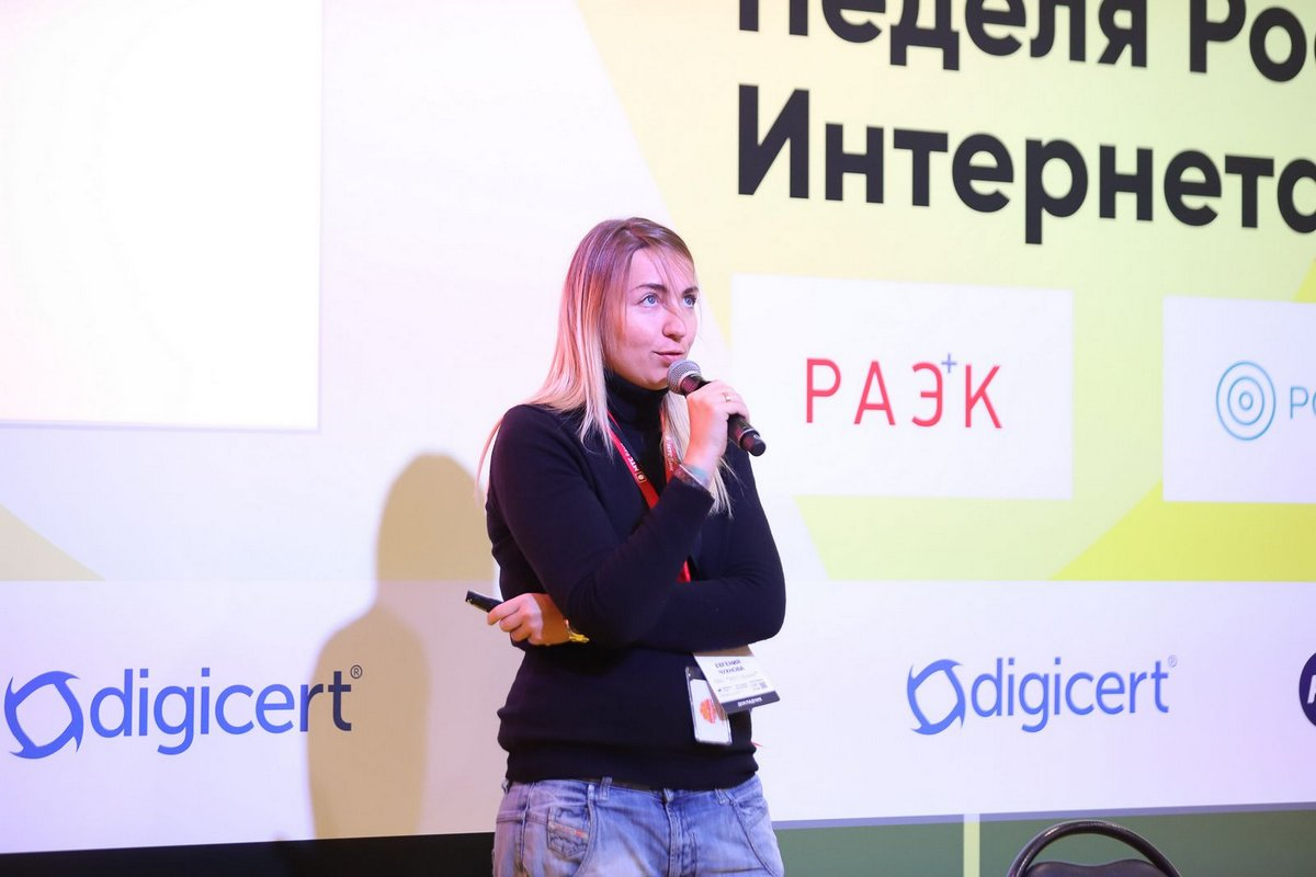 RIW2018: Евгения Чухнова
