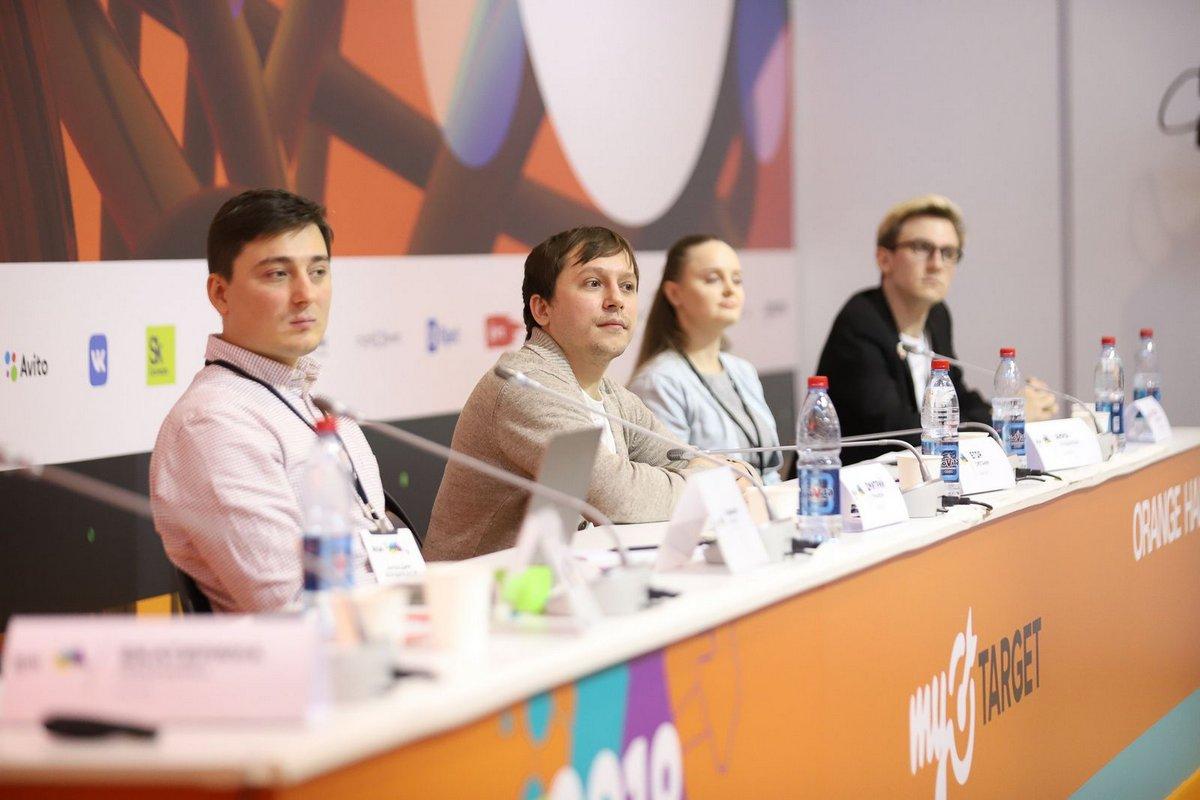 RIW2018: выставка достижений народного интернет-хозяйства