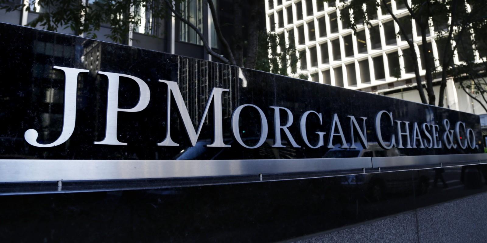 Ни криптовалюта, ни стейблкойн - новая цифровая монета JP Morgan