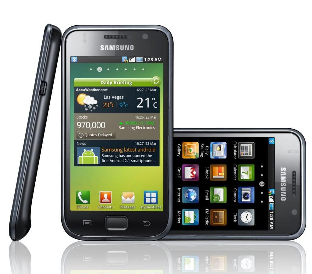Точка отчета – первый Galaxy S