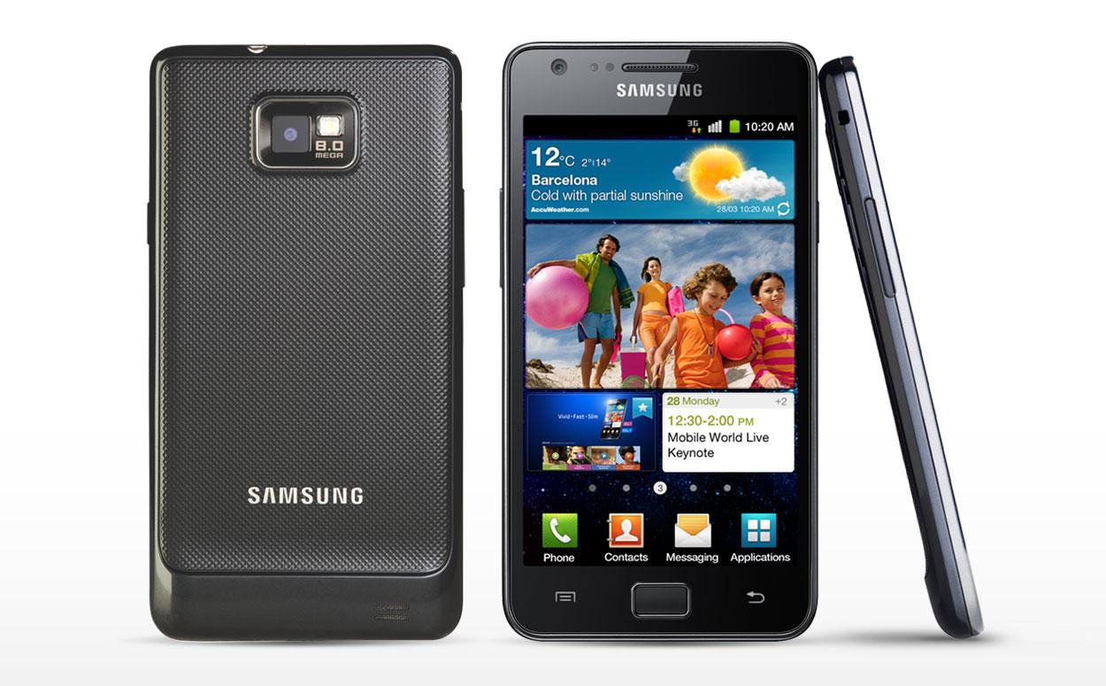 Вариации Galaxy S II