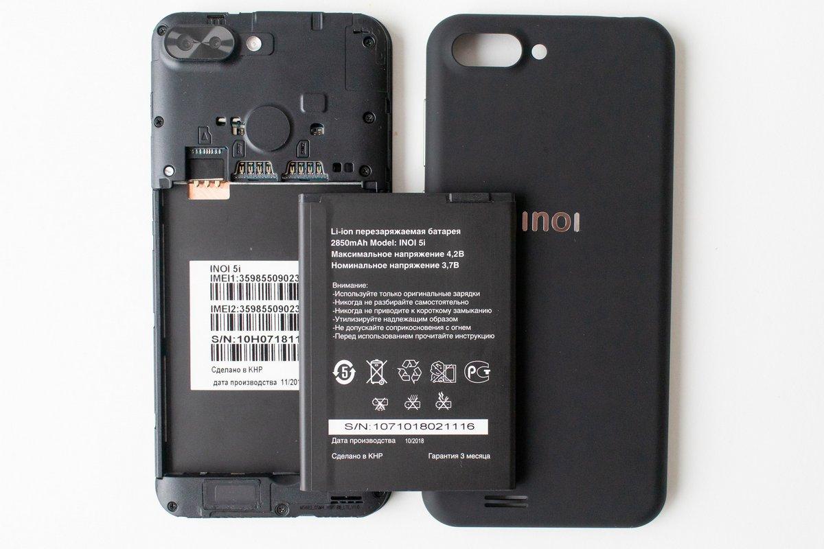 Обзор смартфона INOI 5i