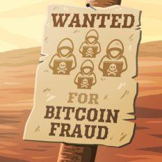 Криптоафера на $200 000: канадской полицией разыскиваются четверо подозреваемых