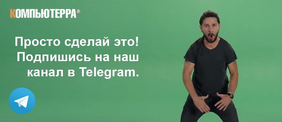 http://tele.click/computerra_ru
