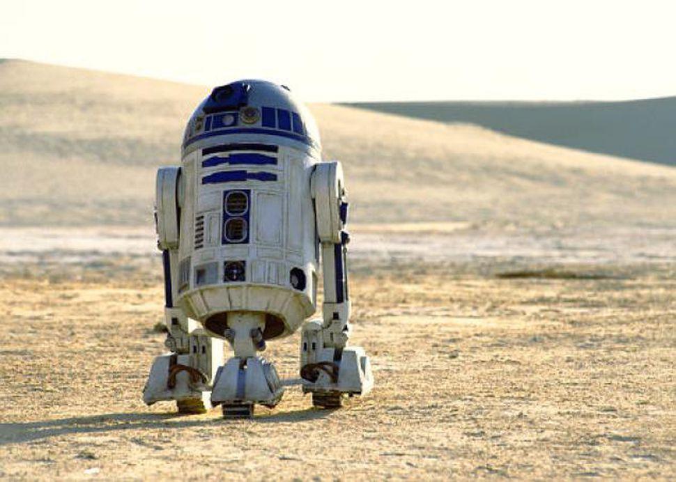 Обсерватория как в образе дроида R2-D2