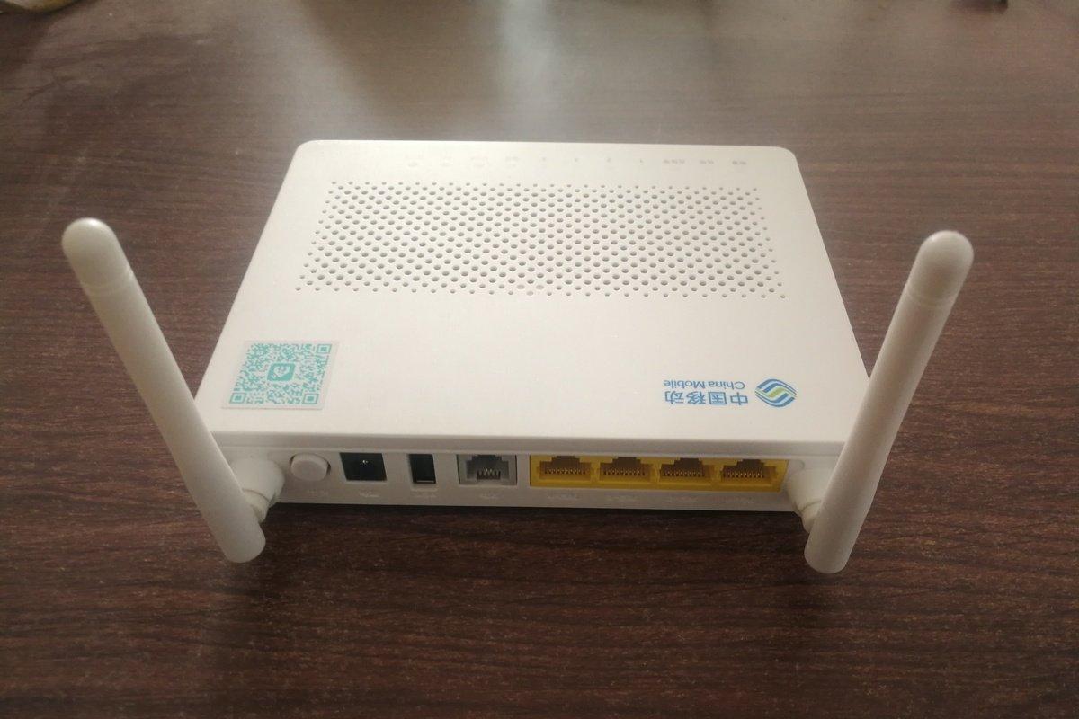 GPON-шлюз — «дыра» в безопасности домашней сети