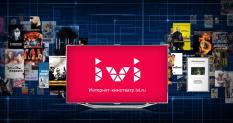 МТС покупает онлайн-кинотеатр ivi