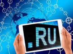 Рунет зашифруют