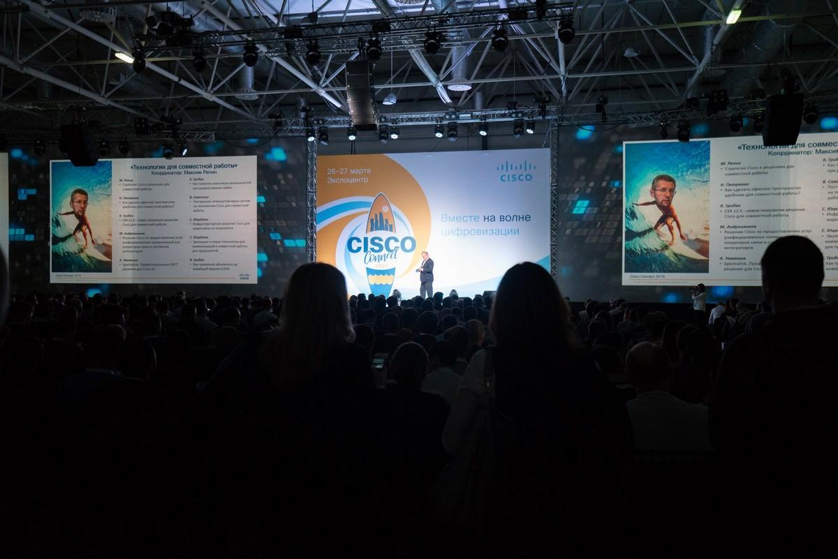 Cisco Connect: вместе на волне цифровизации
