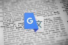 Google Translate ждут важные обновления