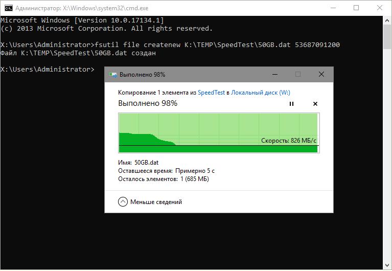 Запись на SSD 50-гигабайтного файла