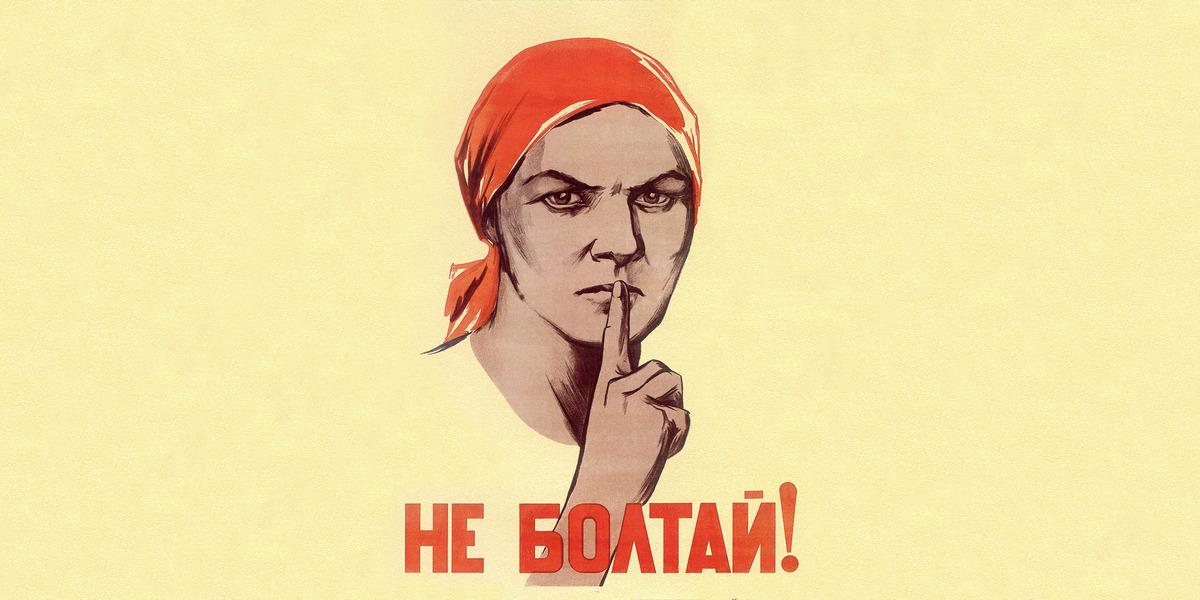 Мир, труд, ИБ: что утекало, пока мы ели шашлык