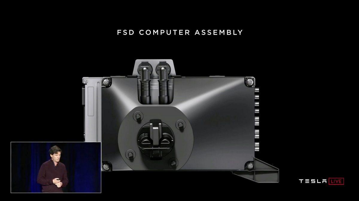Бортовой компьютер FSD в сборе