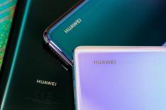 Huawei представит флагман на операционной системе Hongmeng