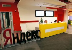 Хакеры атаковали «Яндекс»