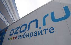Роскомнадзор потребует у Ozon разъяснений из-за утечки данных