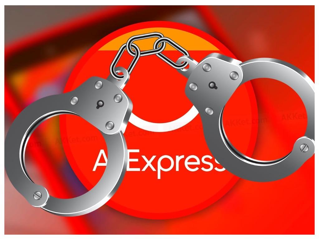 Запрещенные товары на AliExpress
