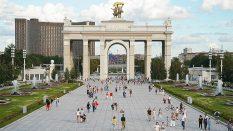 В Москве запущена пилотная зона5G