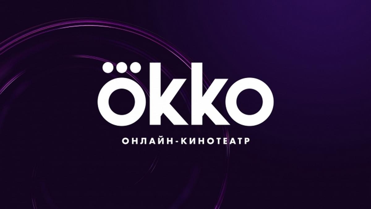 Зрители онлайн-кинотеатров выбирают российское кино